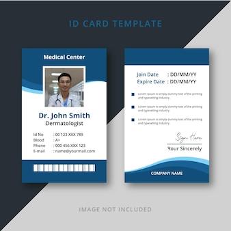 Modern medical staff id card design