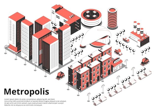近代的な大都市通りのアイソメ図