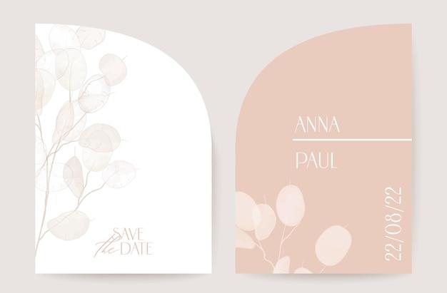 モダンなミニマルアールデコの結婚式のベクトル招待状、植物乾燥ルナリア自由奔放に生きるカード。フラワーフレームテンプレート。日付の葉のトレンディなデザイン、豪華なパンフレット、花のポスターを保存します