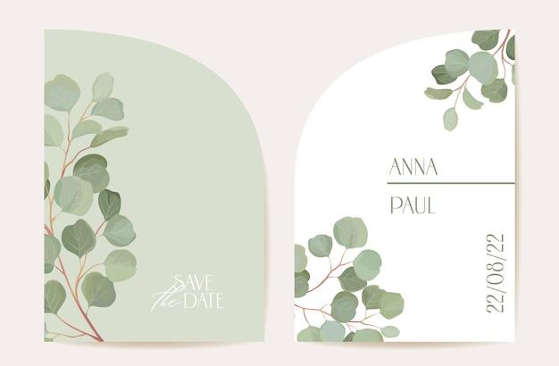 モダンなミニマルアールデコの結婚式のベクトルの招待状を設定します。自由奔放に生きるユーカリ、緑の葉の枝カードテンプレート。熱帯の葉の緑のポスター、花のフレーム。日付を保存するトレンディなデザイン、豪華なパンフレット