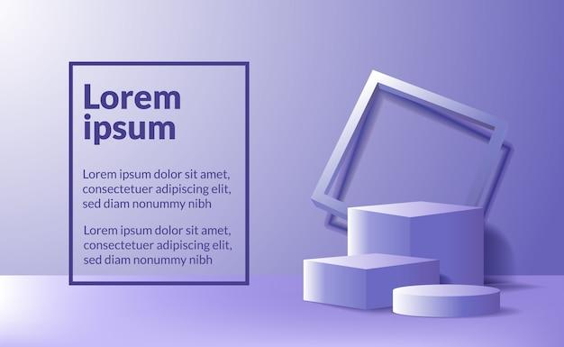 製品展示ショーケーステンプレートのモダンなミニマリズムの空の表彰台ステージ。フレームと柔らかな照明を備えた幾何学的な3d青紫のボックスとシリンダー。