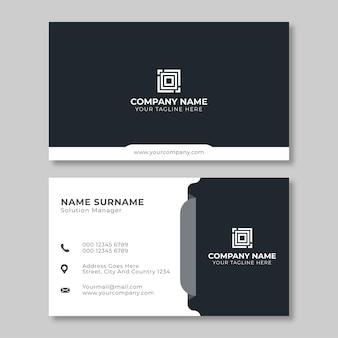 Современный минималистичный шаблон визитной карточки