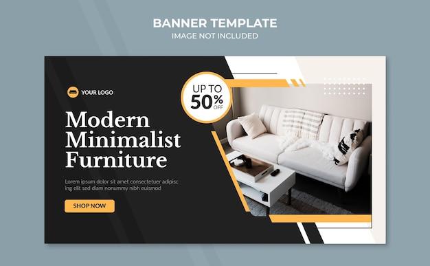 Шаблон баннера современной минималистской мебели