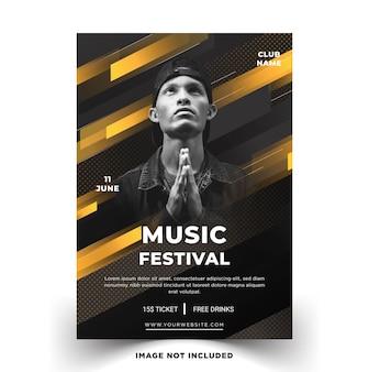 현대 음악 축제 포스터 벡터 템플릿