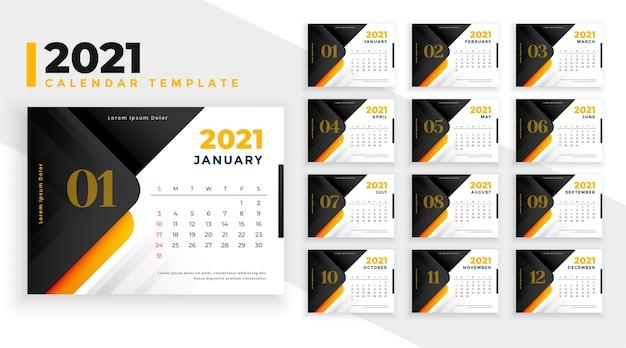 Современный новогодний календарь