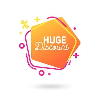 추상 판매 배너의 현대입니다. 플래시 특별 제공의 벡터 템플릿 동적 거품, 웹 디자인, 브로셔, 인쇄, 전단지 할인
