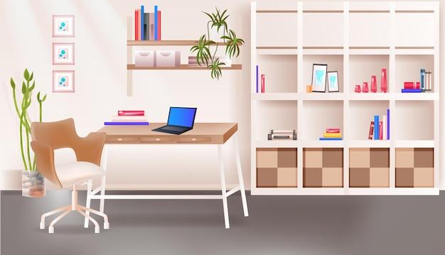 현대적인 사무실 또는 홈 캐비닛 내부는 가구가 수평으로 있는 빈 방이 없습니다