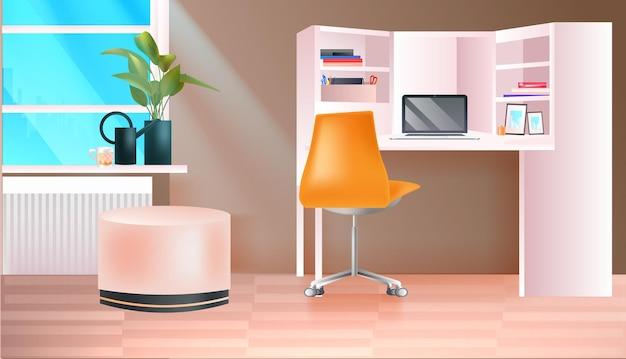 현대적인 사무실 또는 홈 캐비닛 내부는 비어 있는 사람이 없는 직장 수평