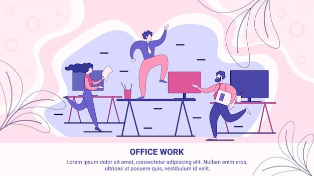 Modern office work flat poster template