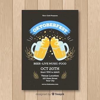 Modern oktoberfest flyer template with flat design