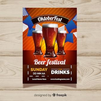 Modern oktoberfest party poster template