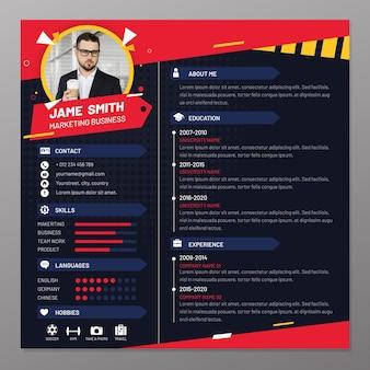 現代のオンライン履歴書テンプレート