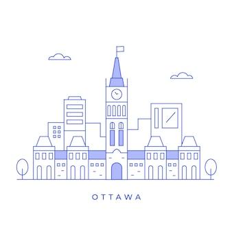 현대 오타와 도시 그림