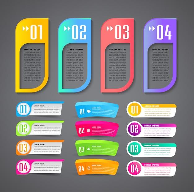 現代紙テキストボックステンプレート、バナーインフォグラフィック