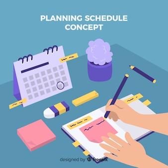 Современный шаблон планирования планирования