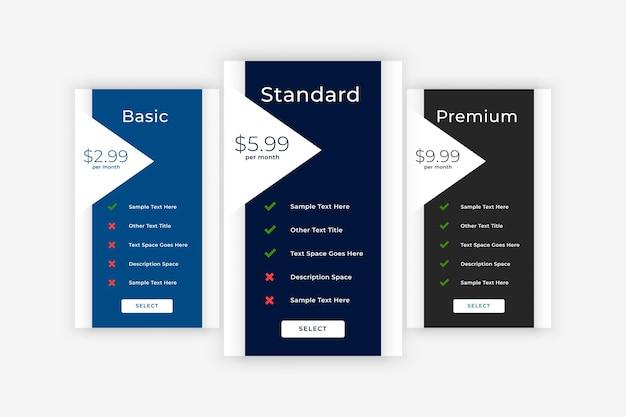 最新のプランと価格設定ビジネステーブルテンプレート