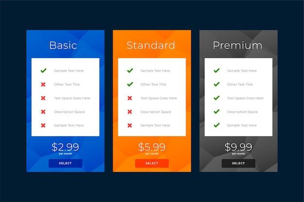 최신 계획 및 가격 구독 비교 템플릿
