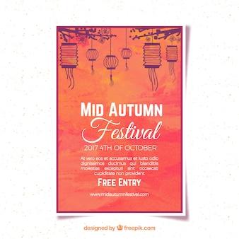 Современный плакат для фестиваля середины осени