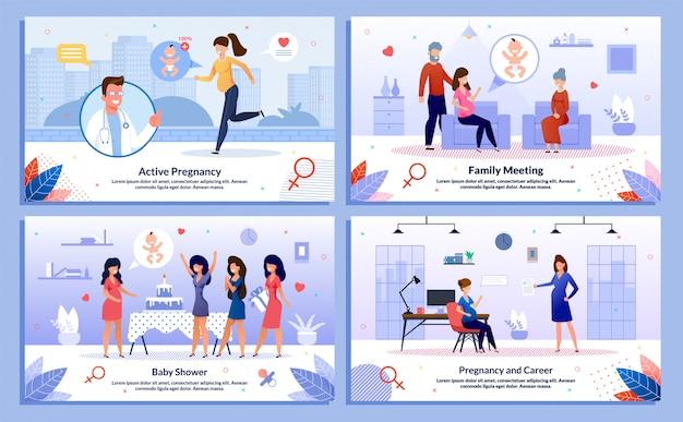 현대 임산부 생활 벡터 포스터 세트