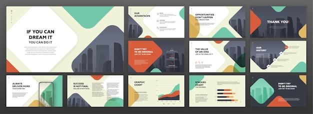 Набор корпоративных шаблонов современной презентации.