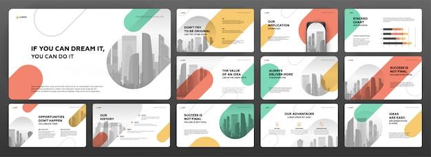 Современные шаблоны презентаций для бизнеса и строительства