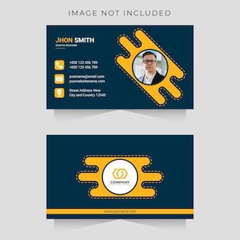モダンなプロの名刺デザインエレガントな最小限のビジネスと名刺デザインテンプレート