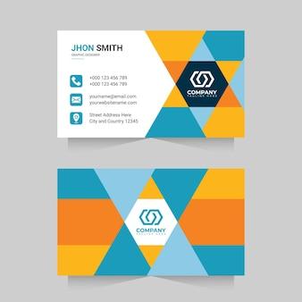 Modern professional business card design elegant minimal business and visiting card design template