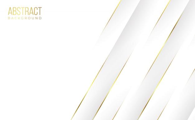モダンなプロのきれいな白い黄金の抽象的な技術の背景