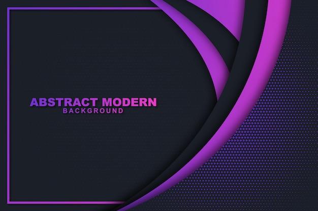 Современный фиолетовый и черный роскошный фон