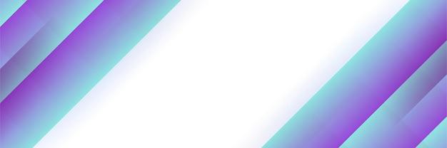 モダンな紫と青の抽象的なバナーの背景