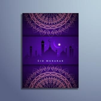 Modern purple islamic eid mubarak design