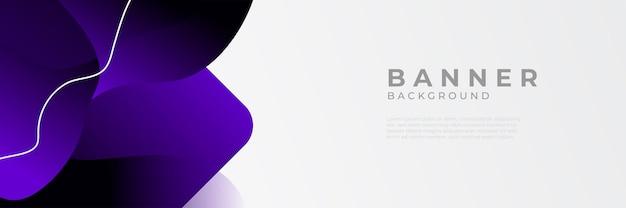 モダンな紫色のベクトル抽象的なグラフィックデザインバナーパターン背景テンプレート。