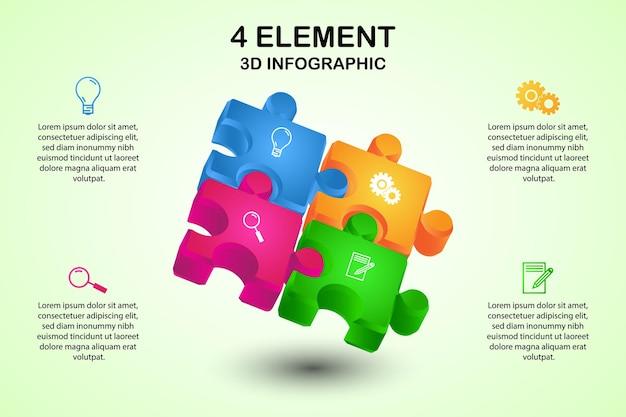 Современная головоломка 3d инфографическая диаграмма с 4 элементами