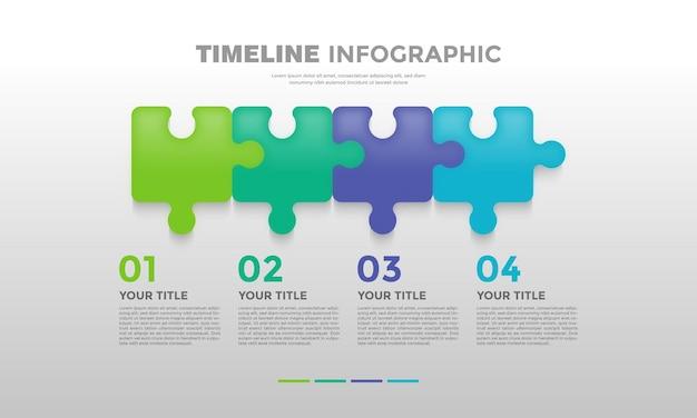 ソフトカラータイムラインビジネスインフォグラフィックテンプレートとモダンなパズル