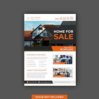 Modern real estate flyer template