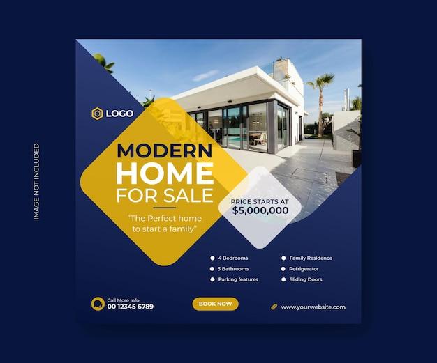 Современный дом недвижимости для продажи в социальных сетях пост баннер или квадратный флаер дизайн шаблона
