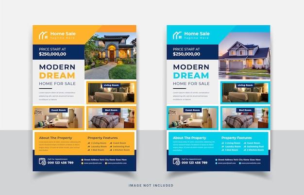 현대 부동산 주택 판매 전단지 템플릿 디자인