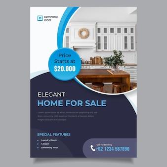 Современный плакат о недвижимости с фото