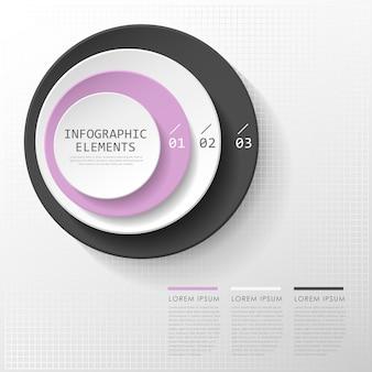 現代の現実的な円グラフのインフォグラフィック要素テンプレート