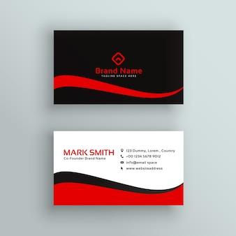 Современный дизайн красной и черной визиток