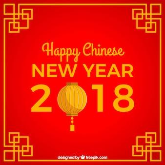 Progettazione cinese rossa moderna del nuovo anno del nuovo anno
