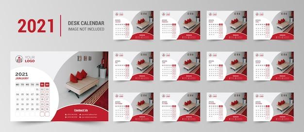 モダンな赤いカラーデスクカレンダーテンプレート
