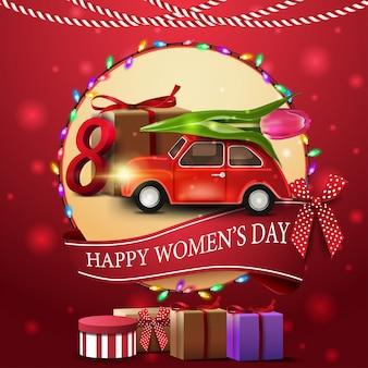 Современная красная поздравительная открытка ко дню женщин