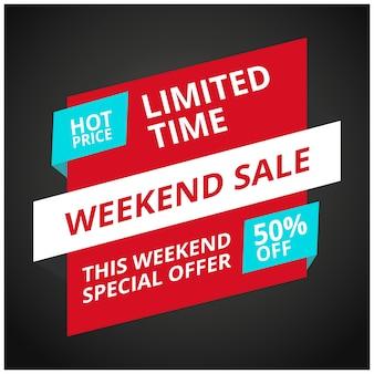 Offerta limitata mega vendita banner vendita poster grande vendita sconti speciali offerta 50 fuori illustrazione vettoriale