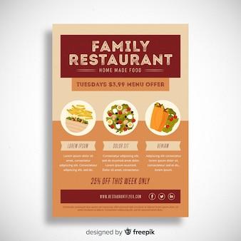 전단지 템플릿-현대 식당