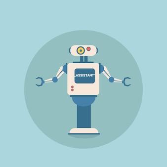 Modern robot futuristic artificial intelligence mechanism technology