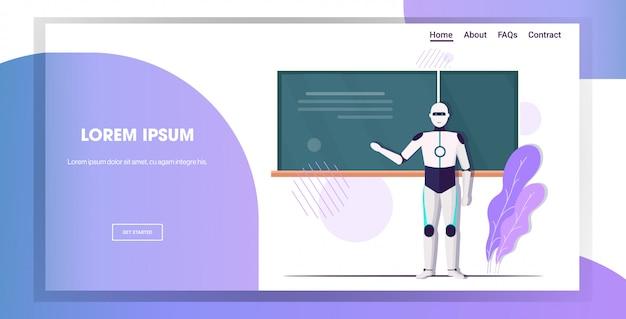 黒板の前に立っている現代のロボット教師