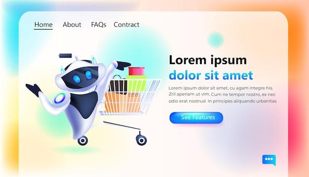 Современный робот с тележкой, полной сумок, специальное предложение, продажа, концепция искусственного интеллекта, горизонтальная копия пространства, векторная иллюстрация