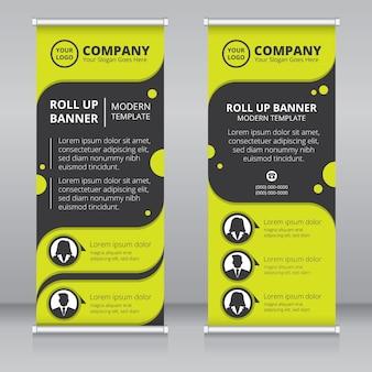 Современный шаблон дизайна баннера