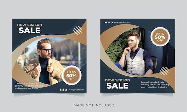 Современный баннер продаж для веб-шаблона и шаблона социальных сетей